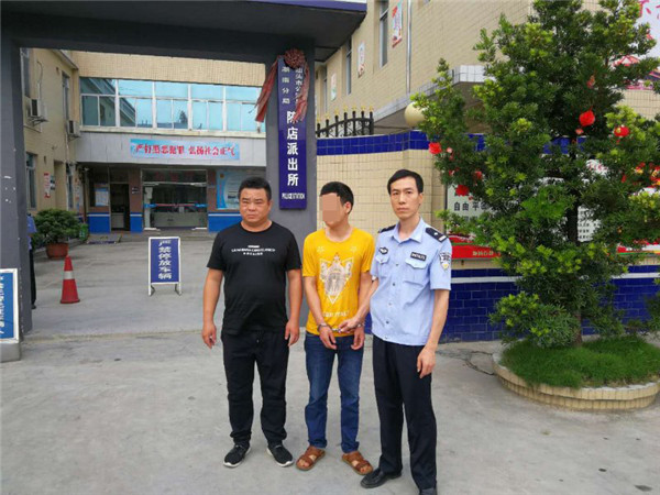 邓州文渠:男子为口角将人打伤  潜逃半年被抓获