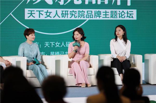 """2019天下女人""""女性成就品牌""""论坛 中原女企业家用匠心打造品牌"""
