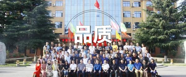 中国酒业协会品酒师、营销师培训班在仰韶酒业圆满收官!