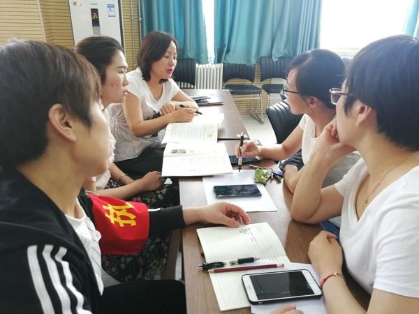 郑州市高新区五龙口小学开展期末复习研讨活动