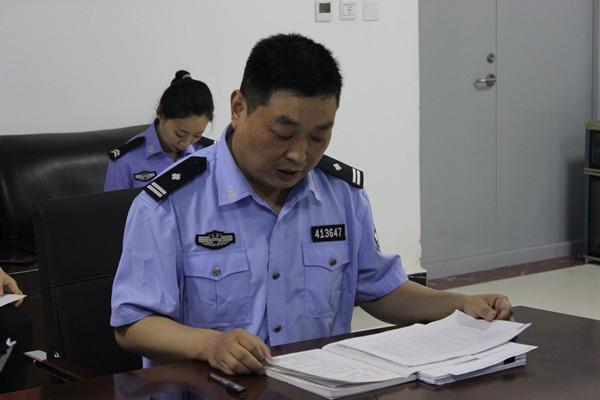 内乡法院司法警察大队对新聘警务辅助人员进行岗前培训