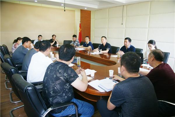 邓州法院召开破产企业管理人座谈会