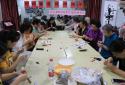 巧织香包 粽情端午——人民路街道工人新村社区端午节活动