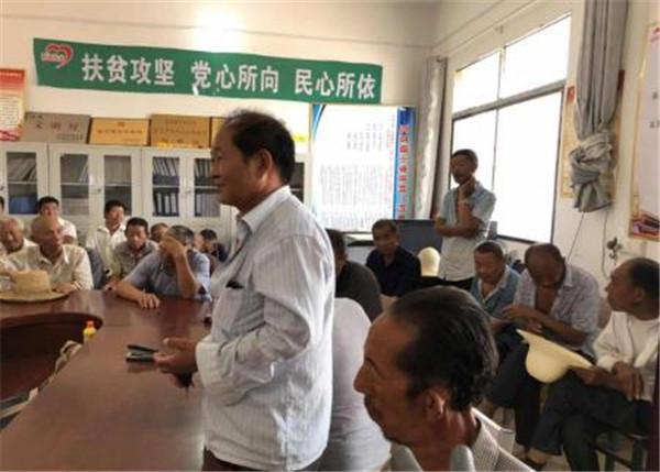 南阳瓦店镇:开展扶贫政策培训 提升贫困群众知晓率
