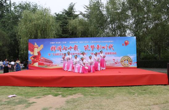 """国基路街道开展""""中国梦·劳动美·工会情""""职工文化进基层活动"""