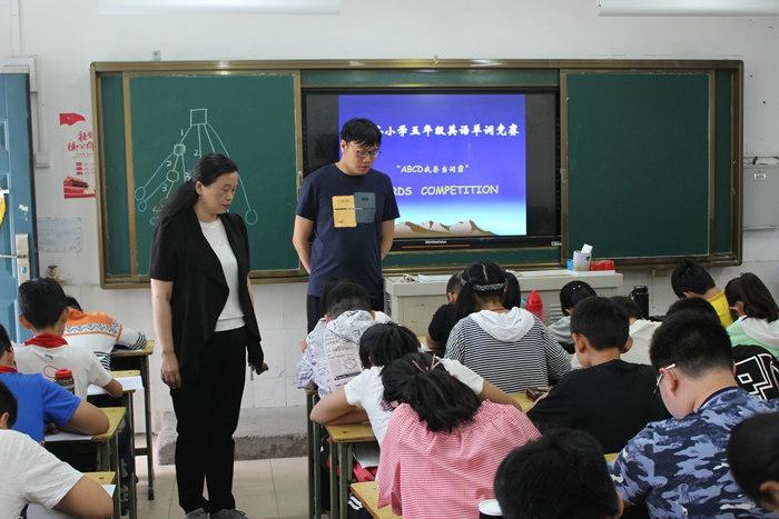 """""""ABCD我要当词霸"""" ——郑州市中原区伏牛路小学举行五年级英语单词竞赛"""