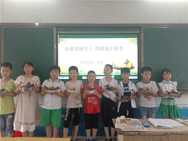内乡县第三小学:心系贫困学子,情暖端午佳节