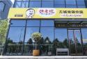 张老炝方城炝锅烩面,怎么变成郑州年轻人打卡的现象级品牌?