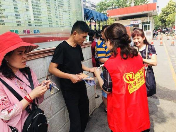 郑州市二七志愿者爱心助力高考 情暖莘莘学子