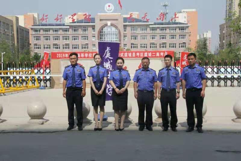 虞城县城市管理局全力做好高考服务保障工作