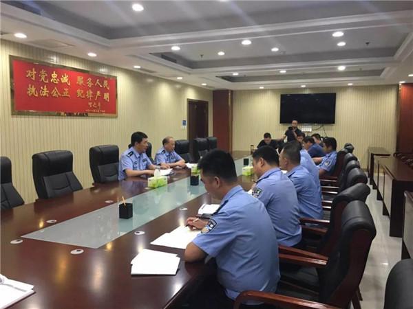 社旗县公安局召开扫黑除恶专项工作会