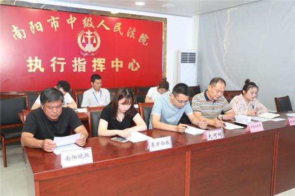 南阳中级人民法院召开扫黑除恶专项斗争新闻发布会通报三起典型案例