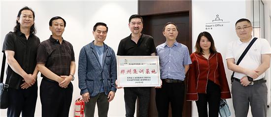 第46届世界技能大赛郑州集训基地在郑州西亚斯学院挂牌