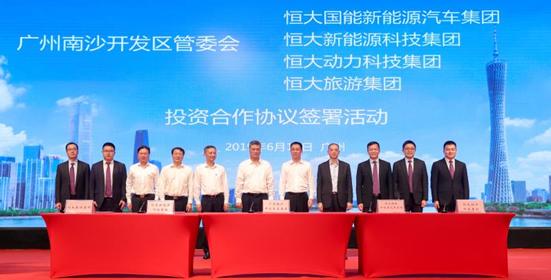 开展全方位合作 广州+恒大新能源产业发力