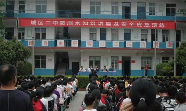 志愿者在行动——西峡县医院志愿者到城区学校开展急救知识进校园系列活动