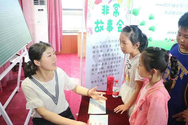 小荷才露尖尖角,早有小牛占鳌头 ----郑州市中原区伏牛路小学三年级英语展示性评价纪实