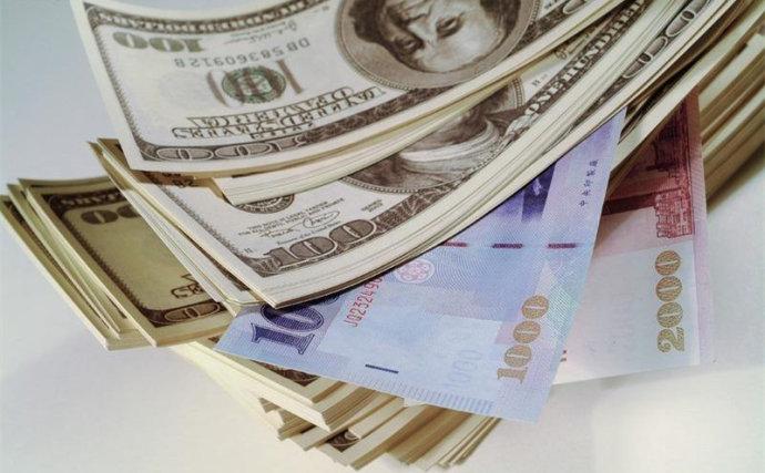 14日人民币对美元汇率中间价报6.8937 下调3个基点