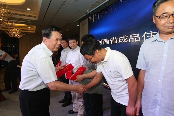 河南省中原成品房研究中心成功揭牌 助力我省成品房建设研究提速