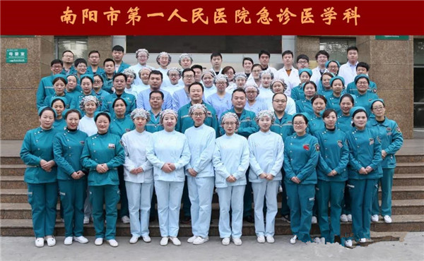 南阳市一院吴金海受聘担任中国地市级医院急诊专科医联体常务理事