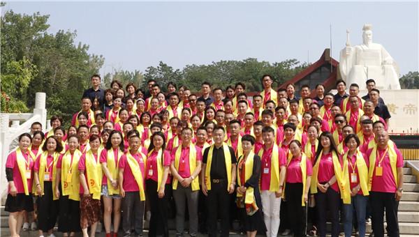 免费盈利模式创始人王顺杰老师带领 全国各地百名企业家寻根拜祖黄帝故里