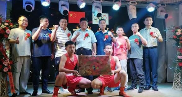 商丘市拳击协会正式揭牌成立