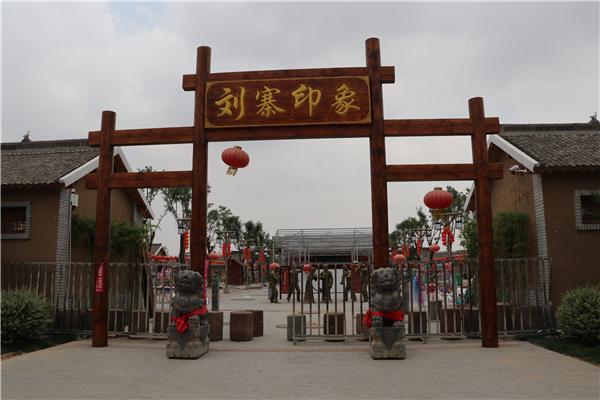 """太康县老冢镇刘寨村:""""六村共建""""助力乡村振兴"""