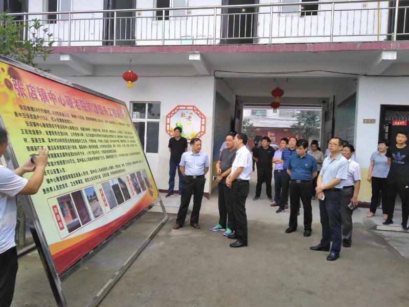 南阳唐河县大力推进敬老院建设 全面提升特困人员供养水平