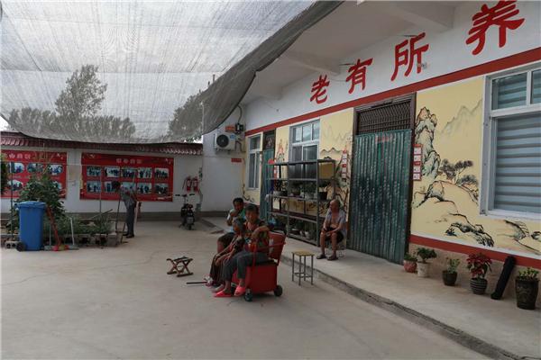 """太康县探索""""五养""""模式 破解农村特困人员供养难题"""