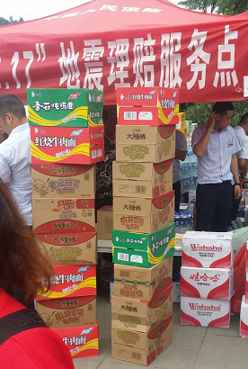 践行企业社会责任 白象食品驰援宜宾震区