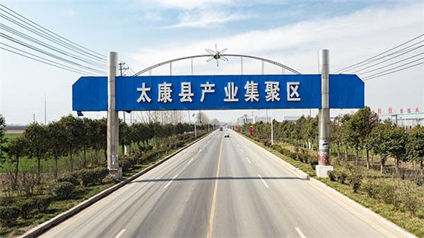 太康县产业集聚区:创新发展转型升级 增添城市发展新动能