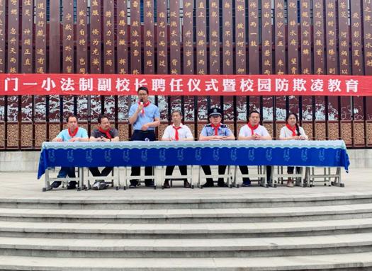青春护航,法润成长——洛阳龙门警方高质量民意警务建设之校园普法