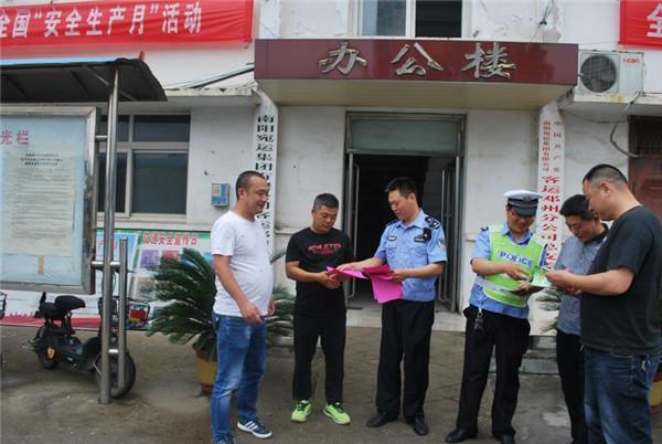 """邓州交警大队开展GPS动态监控运行情况和 """"安全带生命带""""大检查活动"""