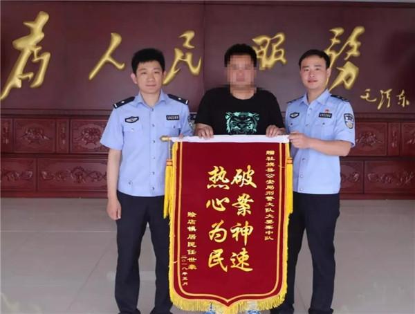 社旗公安惠方鑫——心系群众 一心为民