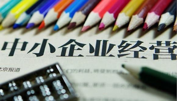 河南综合施策降低实体经济企业成本 激发企业活力