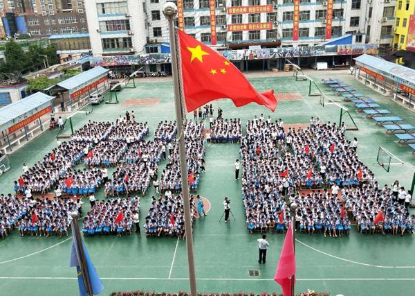 南阳市社区志愿者协会公益宣讲团走进星光学校