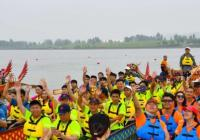 龙舟竞渡!郑州:第八届中华轩辕龙舟大赛6月22日激情开桨