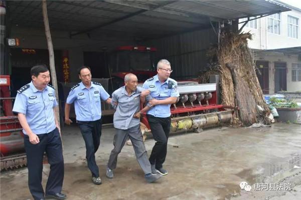 唐河县法院:清晨雨中大执行,发起集中执行冲锋