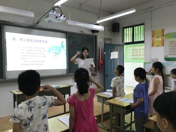 郑州市中原区建设路第三小学进行暑期防溺水宣誓