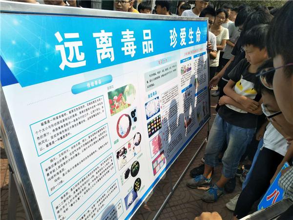 内乡县赤眉镇:开展禁毒教育系列宣传活动  心贴心呵护生命