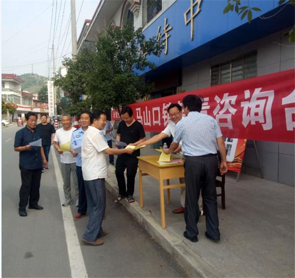 内乡马山口镇:积极开展禁毒普法宣传活动