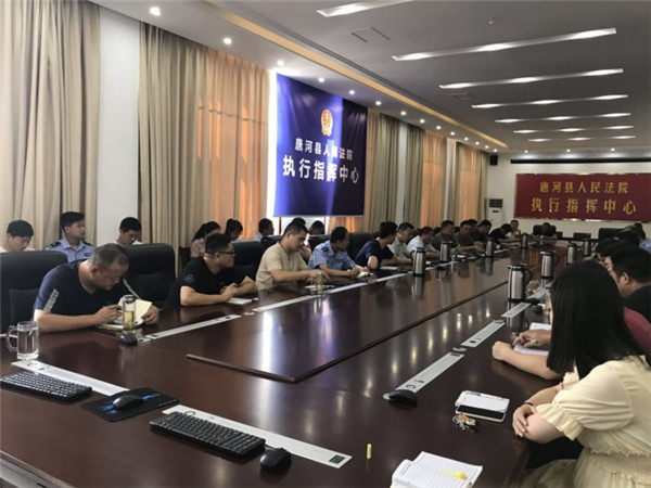 唐河法院召开执行工作推进会 传达县委书记重要批示精神