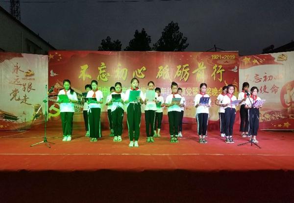 太康县:五里口乡举行庆祝建党98周年红歌颂党暨颁奖晚会