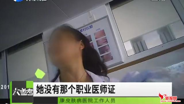 商水县中洲医院医生杨舒雯在宾馆做手术涉嫌非法行医