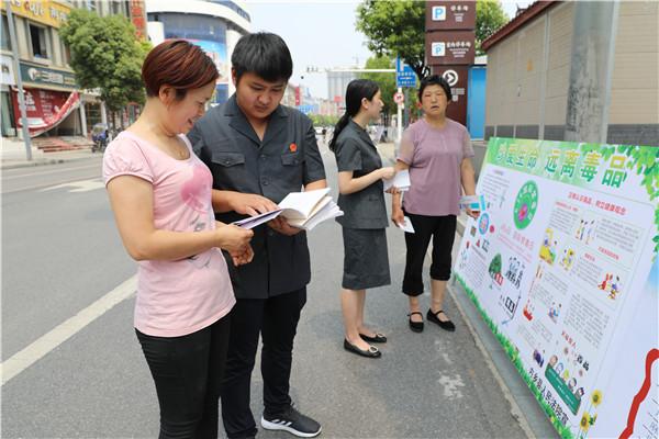 """内乡法院组织开展""""6.26国际禁毒日""""主题宣传活动"""