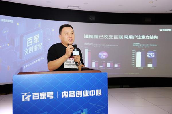 2019百家文创讲堂在郑州召开,深度解读自媒体内容创作风向标
