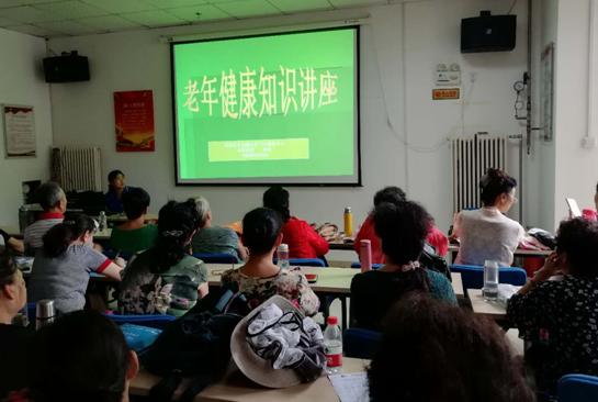 """郑州市文化路街道开展""""懂健康知识 做健康老人""""为主题健康知识讲座"""