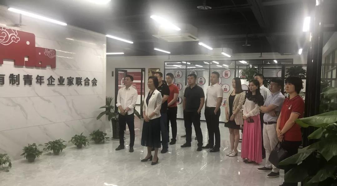全国政协常委、省工商联主席梁静莅临河南省非公有制青年企业家联合会开展调研