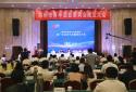 郑州市青年企业家商会成立 朱加军当选会长
