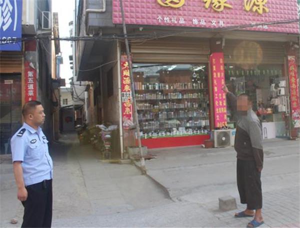 邓州西关派出所:民警走访遇盗贼 警民合力抓现行