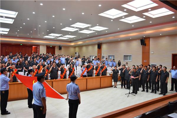 唐河县法院召开庆祝建党98周年表彰大会